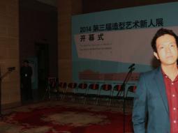 浩东油画作品《陕北老人》入围参展第三届中国造型艺术新人展