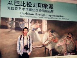 牛浩东参观印象派作品展览