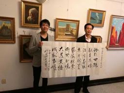 著名艺术家刘亚谏为牛浩东艺术工作成立赋诗并题写