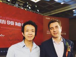 在胡润100位商业新领袖发布会上与胡润董事长合影