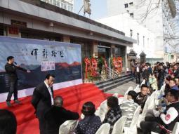 牛浩东《丝路新晖》油画展在北京新华书画院举办